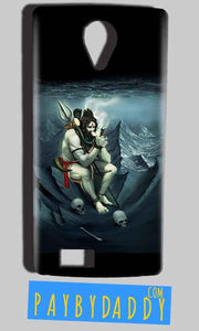 Reliance Lyf Flame 7 Mobile Covers Cases Shiva Smoking - Lowest Price - Paybydaddy.com