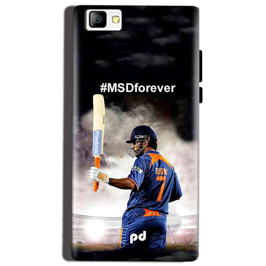 Reliance Lyf Flame 8 Mobile Covers Cases MS dhoni Forever - Lowest Price - Paybydaddy.com