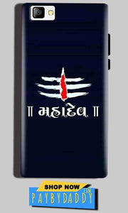 Reliance Lyf Flame 8 Mobile Covers Cases Mahadev - Lowest Price - Paybydaddy.com