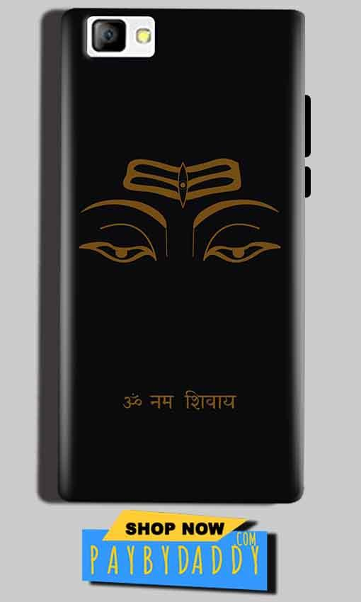 Reliance Lyf Flame 8 Mobile Covers Cases Om Namaha Gold Black - Lowest Price - Paybydaddy.com