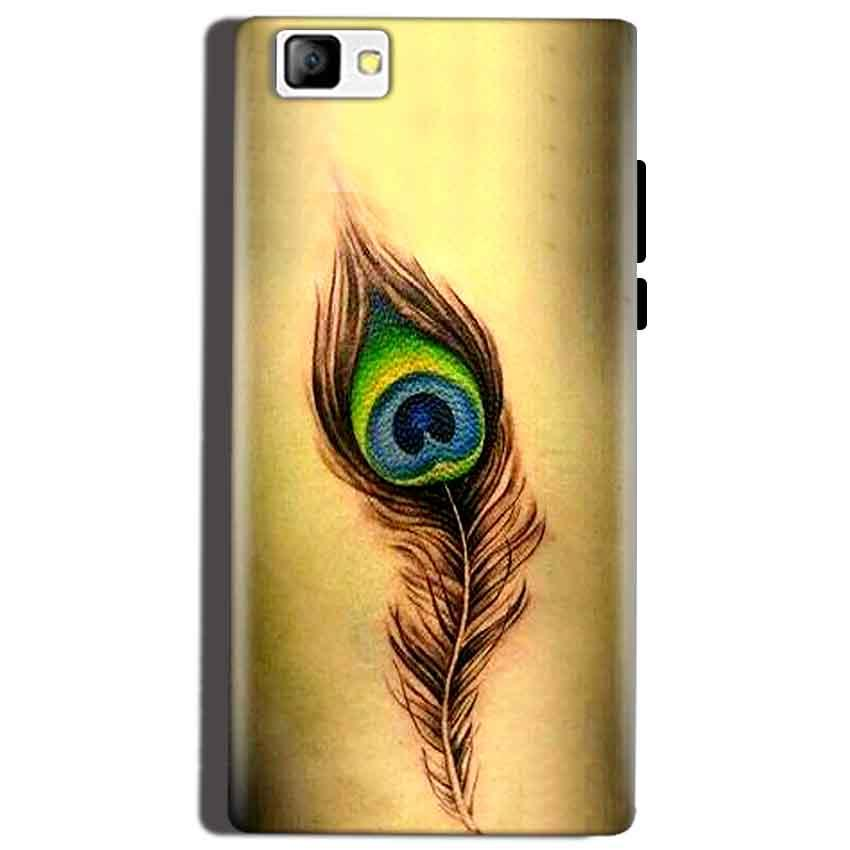 Reliance Lyf Flame 8 Mobile Covers Cases Peacock coloured art - Lowest Price - Paybydaddy.com