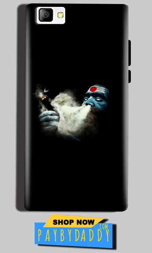Reliance Lyf Flame 8 Mobile Covers Cases Shiva Aghori Smoking - Lowest Price - Paybydaddy.com