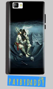 Reliance Lyf Flame 8 Mobile Covers Cases Shiva Smoking - Lowest Price - Paybydaddy.com