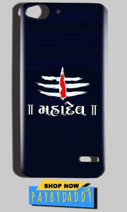 Reliance Lyf Water 2 Mobile Covers Cases Mahadev - Lowest Price - Paybydaddy.com