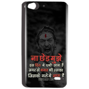 Reliance Lyf Water 2 Mobile Covers Cases Mere Dil Ma Ghani Agg Hai Mobile Covers Cases Mahadev Shiva - Lowest Price - Paybydaddy.com