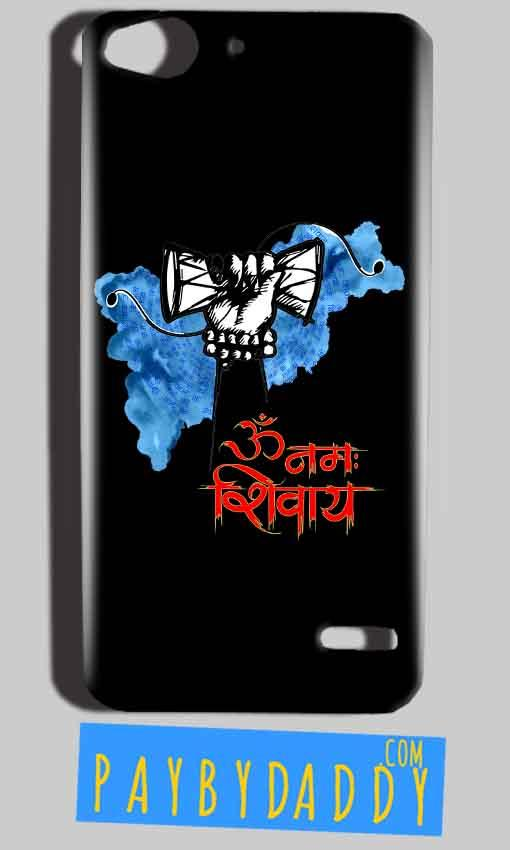 Reliance Lyf Water 2 Mobile Covers Cases om namha shivaye with damru - Lowest Price - Paybydaddy.com