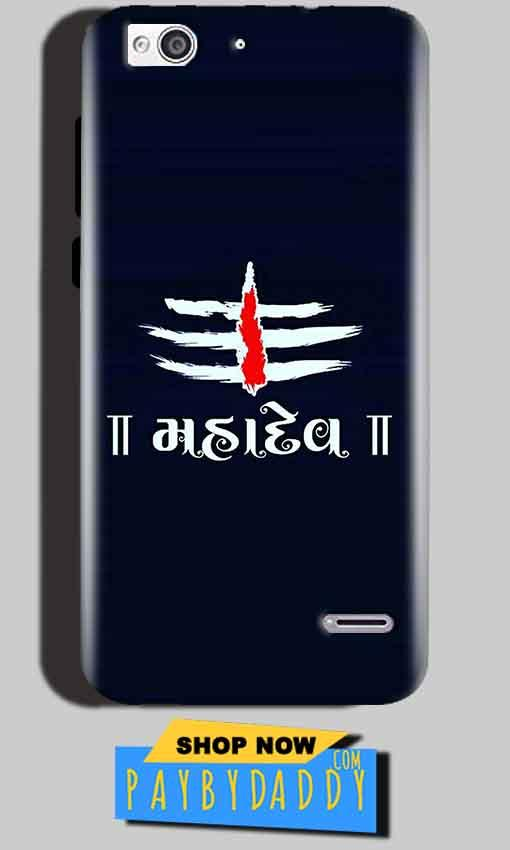 Reliance Lyf Water 3 Mobile Covers Cases Mahadev - Lowest Price - Paybydaddy.com