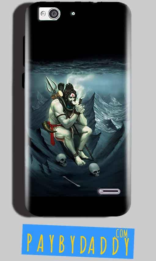 Reliance Lyf Water 3 Mobile Covers Cases Shiva Smoking - Lowest Price - Paybydaddy.com