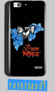 Reliance Lyf Water 3 Mobile Covers Cases om namha shivaye with damru - Lowest Price - Paybydaddy.com