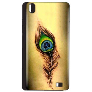 Reliance Lyf Water 4 Mobile Covers Cases Peacock coloured art - Lowest Price - Paybydaddy.com