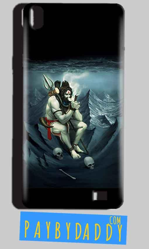 Reliance Lyf Water 4 Mobile Covers Cases Shiva Smoking - Lowest Price - Paybydaddy.com