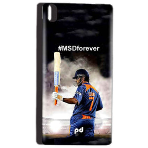 Reliance Lyf Water 5 Mobile Covers Cases MS dhoni Forever - Lowest Price - Paybydaddy.com