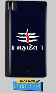 Reliance Lyf Water 5 Mobile Covers Cases Mahadev - Lowest Price - Paybydaddy.com