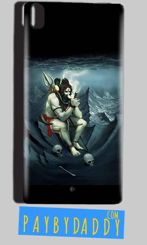 Reliance Lyf Water 5 Mobile Covers Cases Shiva Smoking - Lowest Price - Paybydaddy.com