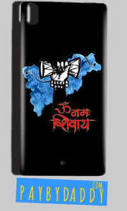 Reliance Lyf Water 5 Mobile Covers Cases om namha shivaye with damru - Lowest Price - Paybydaddy.com