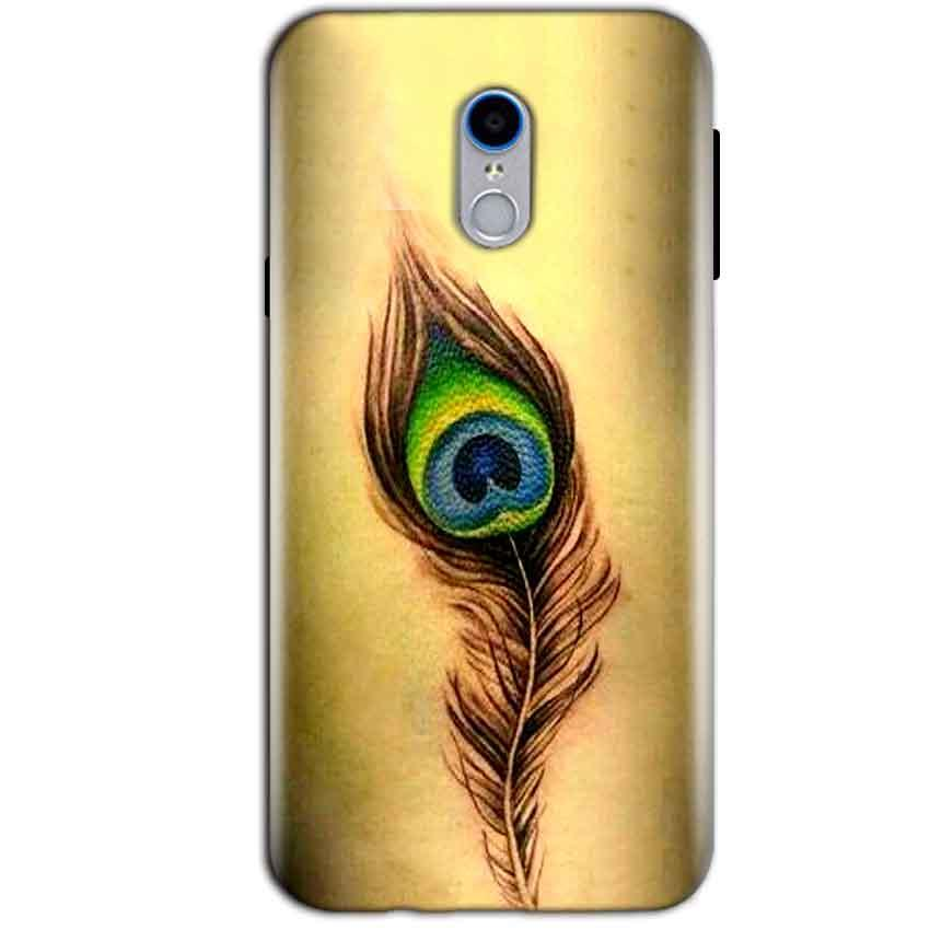 Reliance Lyf Water 7 Mobile Covers Cases Peacock coloured art - Lowest Price - Paybydaddy.com