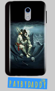 Reliance Lyf Water 7 Mobile Covers Cases Shiva Smoking - Lowest Price - Paybydaddy.com