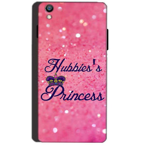 Reliance Lyf Water 8 Mobile Covers Cases Hubbies Princess - Lowest Price - Paybydaddy.com