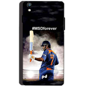 Reliance Lyf Water 8 Mobile Covers Cases MS dhoni Forever - Lowest Price - Paybydaddy.com