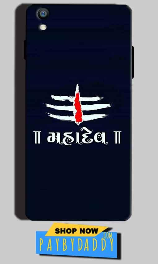 Reliance Lyf Water 8 Mobile Covers Cases Mahadev - Lowest Price - Paybydaddy.com