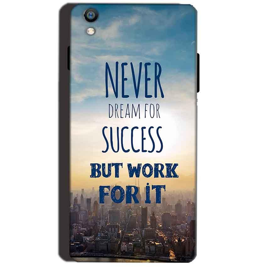 Reliance Lyf Water 8 Mobile Covers Cases Never Dreams For Success But Work For It Quote - Lowest Price - Paybydaddy.com