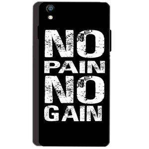 Reliance Lyf Water 8 Mobile Covers Cases No Pain No Gain Black And White - Lowest Price - Paybydaddy.com