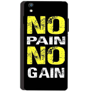 Reliance Lyf Water 8 Mobile Covers Cases No Pain No Gain Yellow Black - Lowest Price - Paybydaddy.com