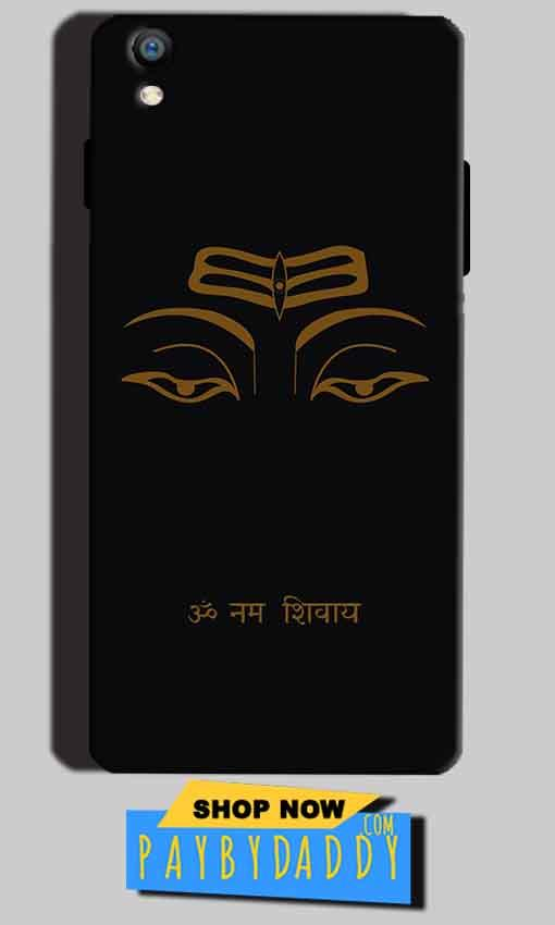 Reliance Lyf Water 8 Mobile Covers Cases Om Namaha Gold Black - Lowest Price - Paybydaddy.com