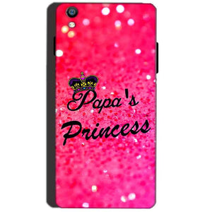 Reliance Lyf Water 8 Mobile Covers Cases PAPA PRINCESS - Lowest Price - Paybydaddy.com