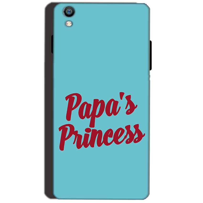 Reliance Lyf Water 8 Mobile Covers Cases Papas Princess - Lowest Price - Paybydaddy.com