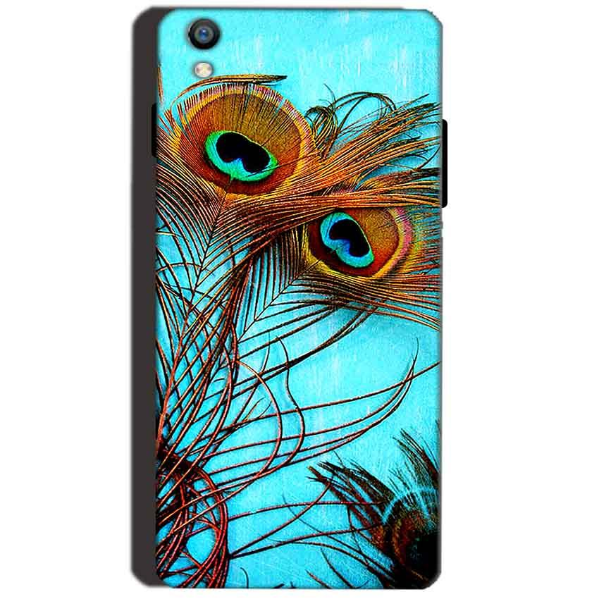 Reliance Lyf Water 8 Mobile Covers Cases Peacock blue wings - Lowest Price - Paybydaddy.com