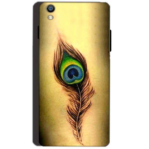Reliance Lyf Water 8 Mobile Covers Cases Peacock coloured art - Lowest Price - Paybydaddy.com