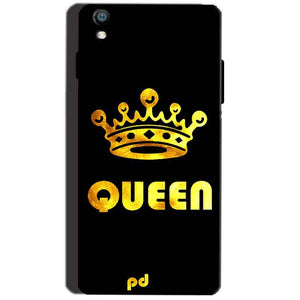 Reliance Lyf Water 8 Mobile Covers Cases Queen With Crown in gold - Lowest Price - Paybydaddy.com