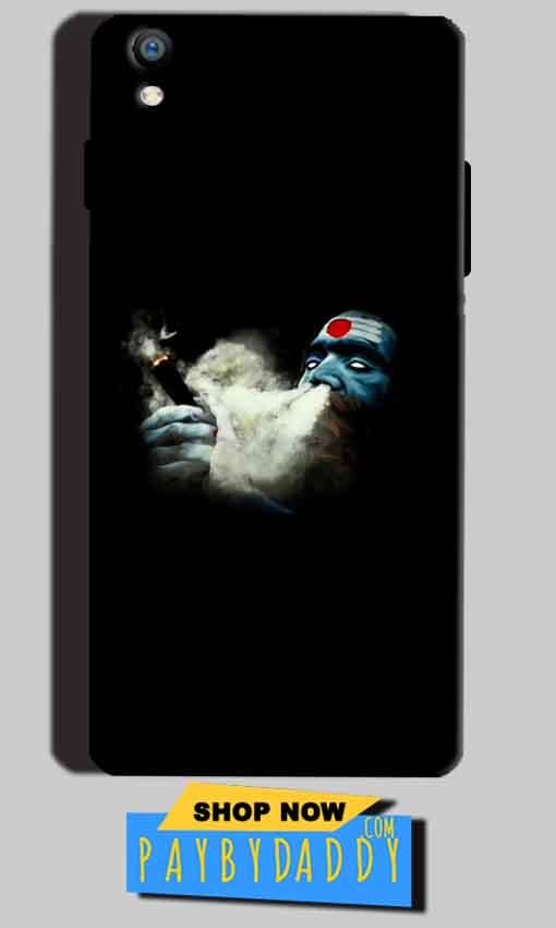 Reliance Lyf Water 8 Mobile Covers Cases Shiva Aghori Smoking - Lowest Price - Paybydaddy.com