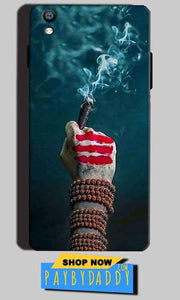 Reliance Lyf Water 8 Mobile Covers Cases Shiva Hand With Clilam - Lowest Price - Paybydaddy.com