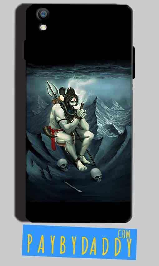 Reliance Lyf Water 8 Mobile Covers Cases Shiva Smoking - Lowest Price - Paybydaddy.com