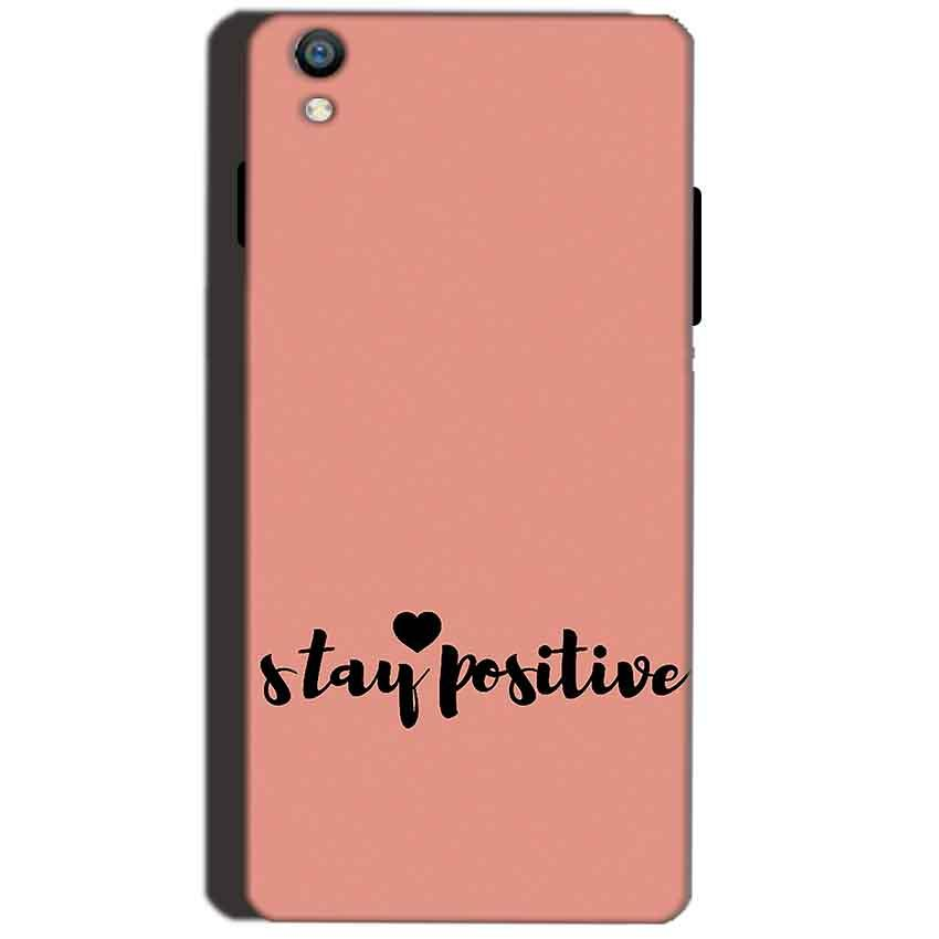 Reliance Lyf Water 8 Mobile Covers Cases Stay Positive - Lowest Price - Paybydaddy.com