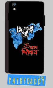 Reliance Lyf Water 8 Mobile Covers Cases om namha shivaye with damru - Lowest Price - Paybydaddy.com