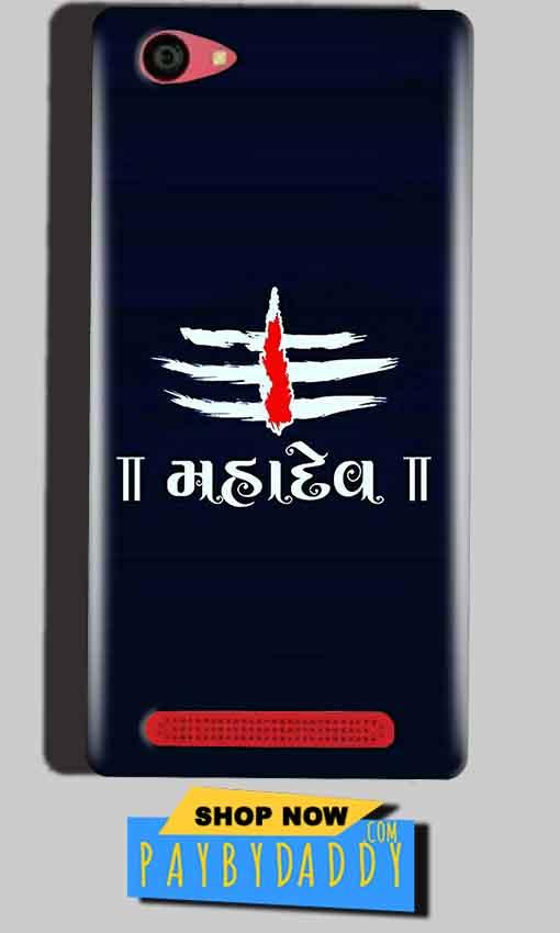 Reliance Lyf Wind 7 Mobile Covers Cases Mahadev - Lowest Price - Paybydaddy.com