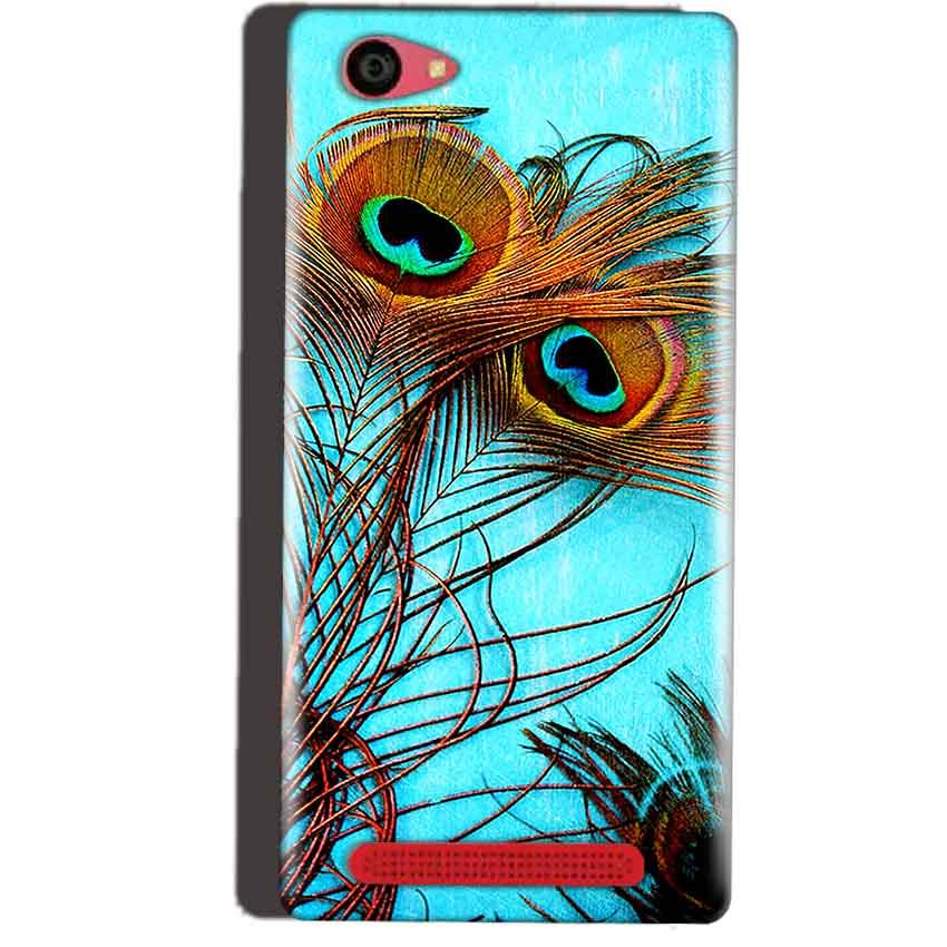 Reliance Lyf Wind 7 Mobile Covers Cases Peacock blue wings - Lowest Price - Paybydaddy.com