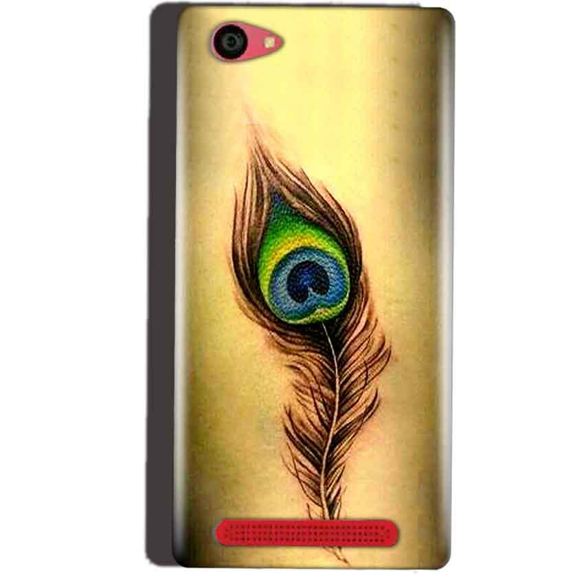 Reliance Lyf Wind 7 Mobile Covers Cases Peacock coloured art - Lowest Price - Paybydaddy.com