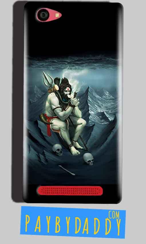 Reliance Lyf Wind 7 Mobile Covers Cases Shiva Smoking - Lowest Price - Paybydaddy.com