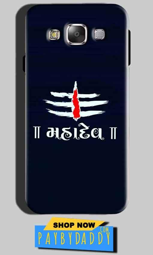 SAMSUNG GALAXY E7 Mobile Covers Cases Mahadev - Lowest Price - Paybydaddy.com