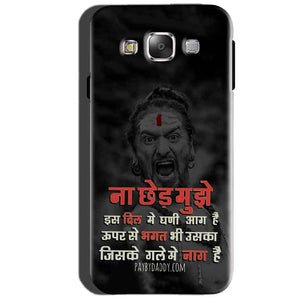 SAMSUNG GALAXY E7 Mobile Covers Cases Mere Dil Ma Ghani Agg Hai Mobile Covers Cases Mahadev Shiva - Lowest Price - Paybydaddy.com