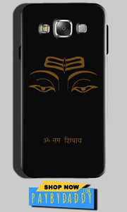 SAMSUNG GALAXY E7 Mobile Covers Cases Om Namaha Gold Black - Lowest Price - Paybydaddy.com