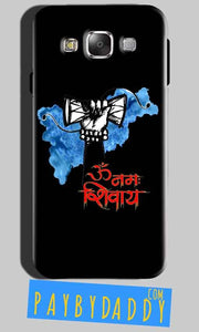 SAMSUNG GALAXY E7 Mobile Covers Cases om namha shivaye with damru - Lowest Price - Paybydaddy.com