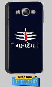 Samsung Galaxy A5 2015 Mobile Covers Cases Mahadev - Lowest Price - Paybydaddy.com