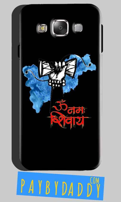 Samsung Galaxy A5 2015 Mobile Covers Cases om namha shivaye with damru - Lowest Price - Paybydaddy.com