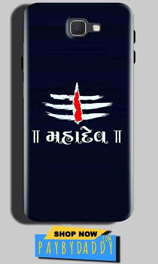 Samsung Galaxy A5 2016 Mobile Covers Cases Mahadev - Lowest Price - Paybydaddy.com