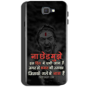 Samsung Galaxy A5 2016 Mobile Covers Cases Mere Dil Ma Ghani Agg Hai Mobile Covers Cases Mahadev Shiva - Lowest Price - Paybydaddy.com
